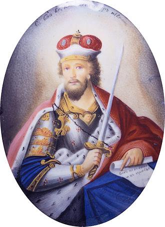 Alexander Nevsky - Portrait of Alexander Nevsky