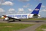 AllNipponAirways B767-300 fukuoka 20050925094034.jpg