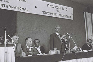 Alsing Andersen - Alsing Andersen greeting at the convention of the council of Socialist International, Haifa 1960