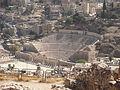 Amman Citadel 110.JPG