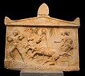Amphiglyphon votif NAMA 1783 Athens Greece.jpg