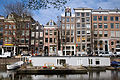 Amsterdam - Boathouse - 0612.jpg