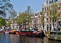 Amsterdam Prinsengracht 16.jpg