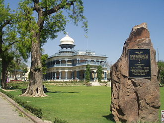 Nehru–Gandhi family - Anand Bhavan, ancestral home of the Nehru-Gandhi Family in Allahabad, now a museum.