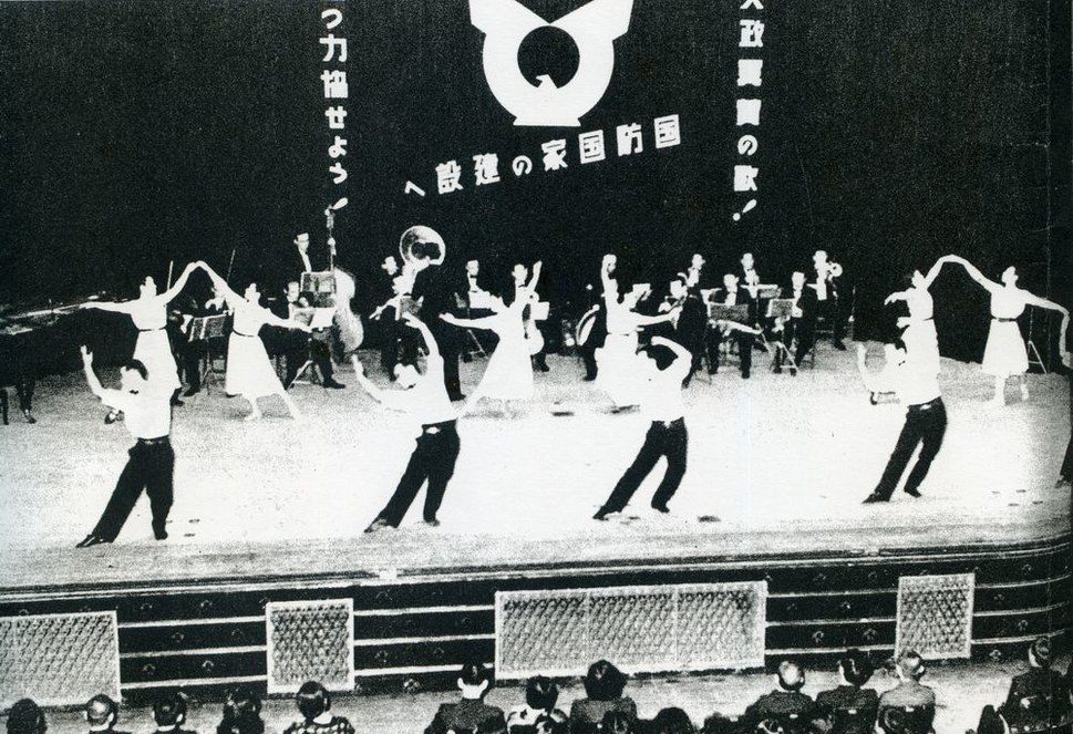 Announcement ceremony of Taisei-yokusan no Uta