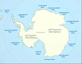 Antarctic-seas-ka.jpg