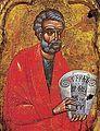 Apostel Petrus (Nikolla Onufri).jpg
