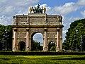 Arc de Triomphe du Carrousel, Paris May 2014.jpg