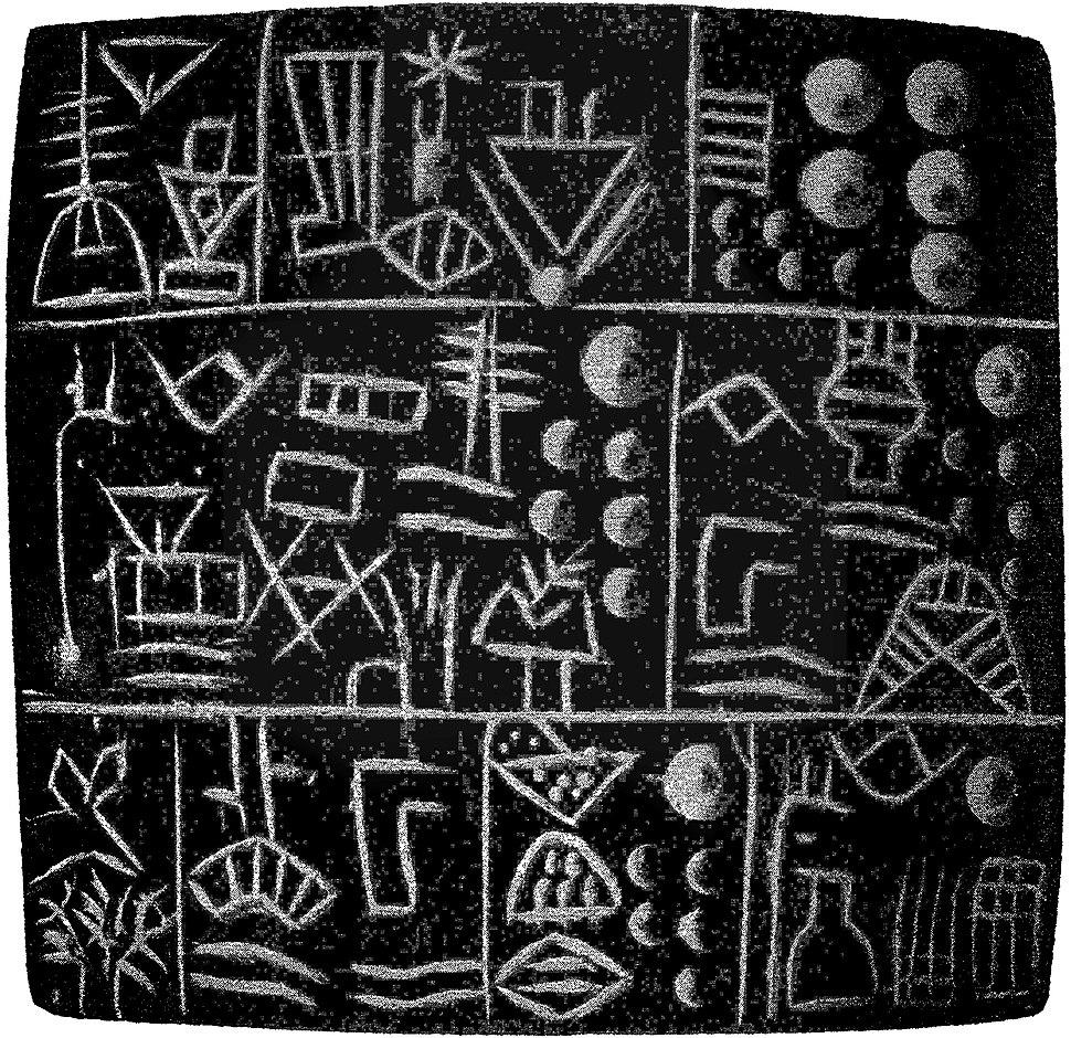 Archaic cuneiform tablet E.A. Hoffman