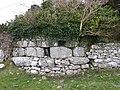 Ardrahan Round Tower - geograph.org.uk - 1475473.jpg