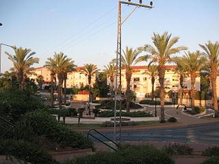 Ariel (city) Israeli settlement in the West Bank