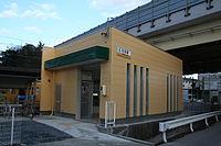 Ariyoshi-station2.jpg