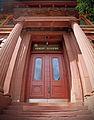 Armsby Entrance.jpg