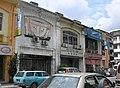 Art Deco terrace houses 3, Jalan Brunei-Jalan Brunei Barat, Pudu, Kuala Lumpur.jpg