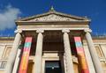 Ashmolean Museum Entrance February 2016.png