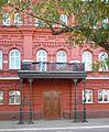 Astrakhan house 08 (4140593625).jpg
