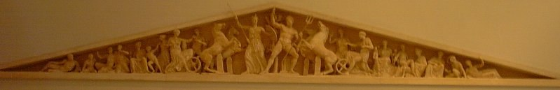 Athina Akropolis relief back 2005-04