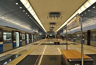 Kazan Metro - Image: Aviatozelesh qazan metro