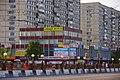 Avtozavodskiy rayon, Tolyatti, Samarskaya oblast', Russia - panoramio (173).jpg