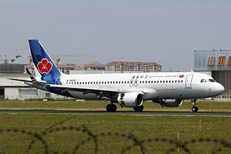 Qingdao Airlines - Qingdao Airlines Airbus A320 at Qingdao Liuting International Airport