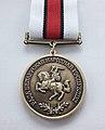 BPR Centennial Medal r.jpg