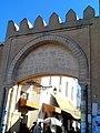 Bab Jebli Jedid - Sfax -2- باب الجبلي الجديد.jpg
