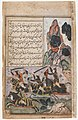 Babur Marches from Kabul to Hindustan in 1507.JPG