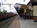 Badnera Railway Station Platform - panoramio.jpg