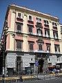 Bagnara Palace in Naples (2nd half 17th century) (23711904601).jpg