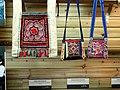 Bags - Yunnan Nationalities Museum - DSC04150.JPG