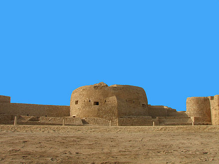 Qal'at al-Bahrain, one of the best-preserved forts in Bahrain Bahrain Fort 1.jpg