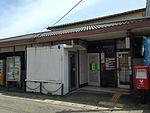 Bando Post Office 20160505-2.JPG
