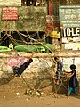 Bangladeshi children playing in Dhaka.jpg