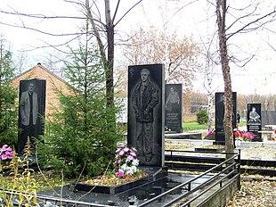 баныкинское кладбище тольятти аллея героев фото