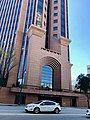 Bank of America Financial Center, Atlanta, GA (32532275367).jpg