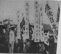 Banner for Japanese army01.PNG