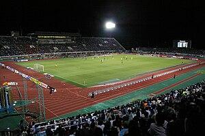 2015 Suruga Bank Championship - Osaka Expo '70 Stadium in Suita, Japan, hosted the match.