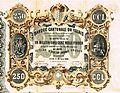 Banque Cantonale du Valais 1859.jpg