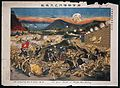 Battle at Cho-Yan-Men, Nanking. Wellcome L0040004.jpg
