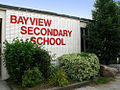 Bayview SS front entrance 2.jpg