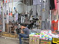 Bazar vakil shiraz6.JPG