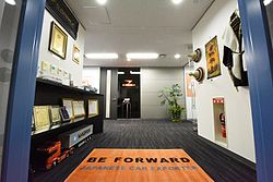 Beforward entrance.JPG