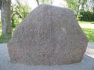 Boris stones - Boris stone near Cathedral of St. Sophia. Polatsk, Belarus