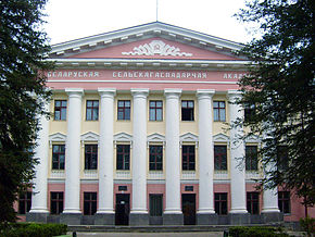 Belarusian agriculture academy.jpg