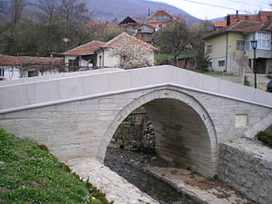 Vranje - White Bridge, a landmark of Vranje.