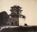 Belvedere of the God of Literature, Summer Palace, Beijing, 6–18 October, 1860.jpg