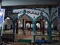 Beraid Bhuyanpara Jame Mosque 02.jpg