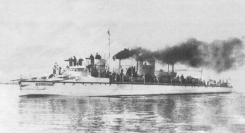 File:Bezuprechnyy1902-1905a.jpg