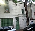 Biblioteca Rafael Obligado, calle Crainqueville.jpg