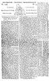 Binnenlandsche Bataafsche Courant van 15-06-1798.pdf